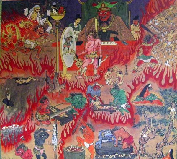 shinto-hell